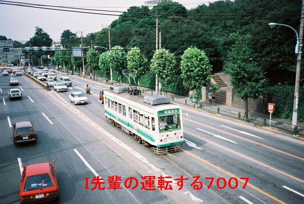 Fh050027