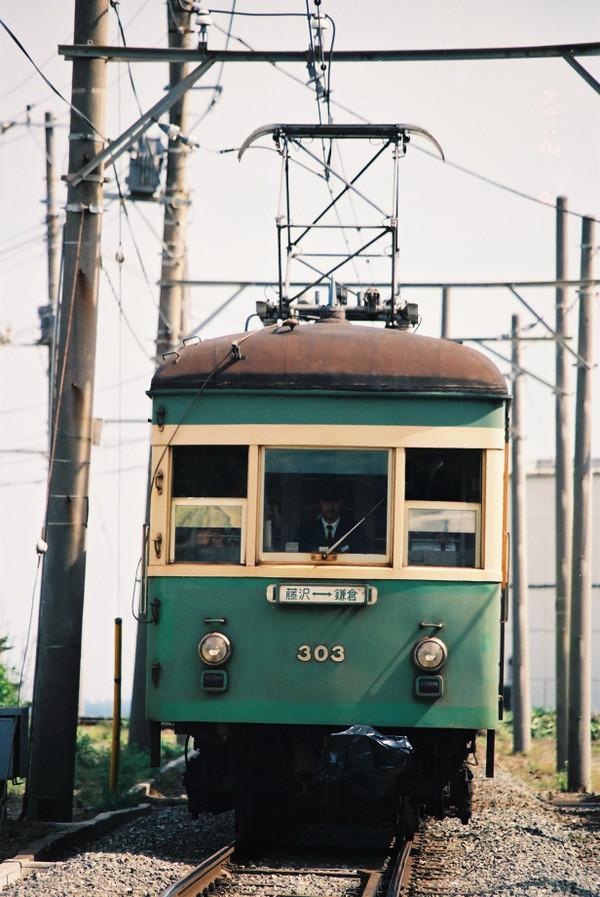 Fh040022