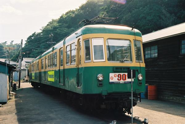 Fh060012