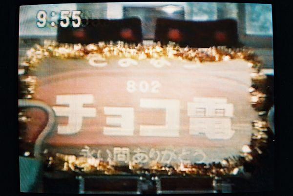 Fh0000103