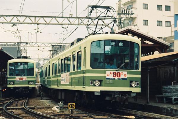Fh010019