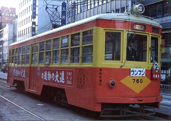 広島電鉄750形電車