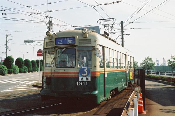 1911002