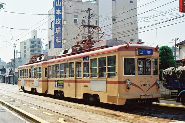 2003001