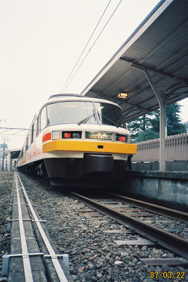Fh0300323