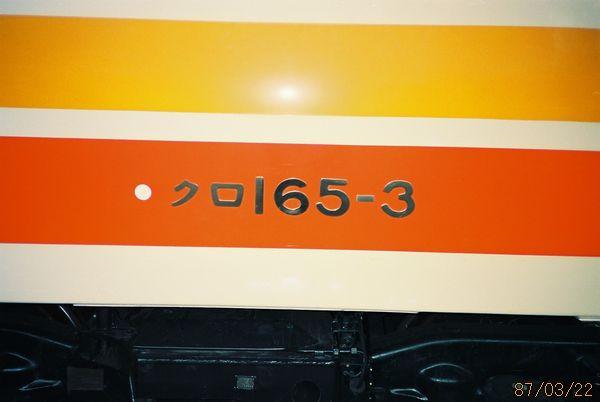 Fh0300243