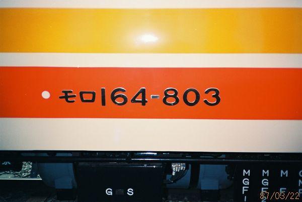 Fh0300253