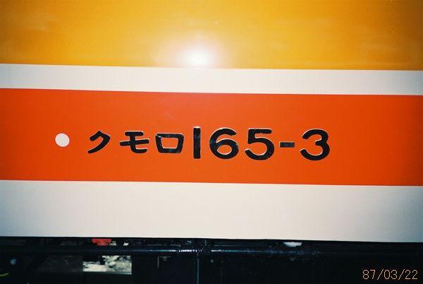 Fh0300263