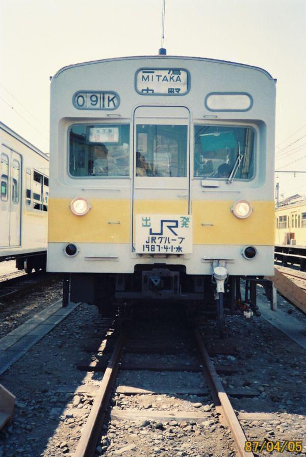 Fh0400103