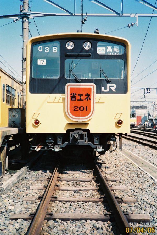Fh0400303