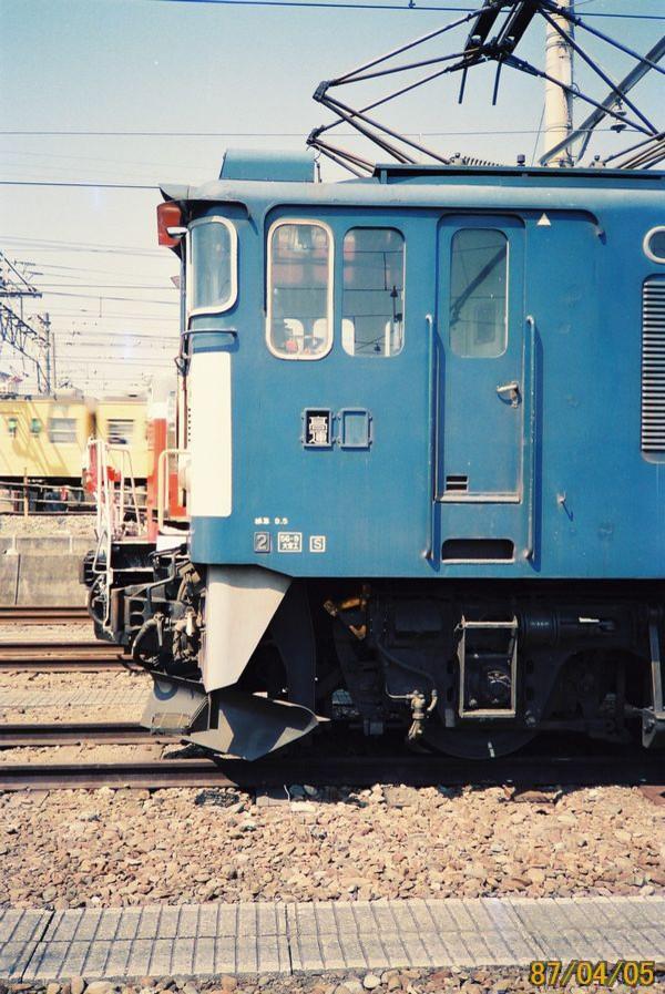 Fh0400213