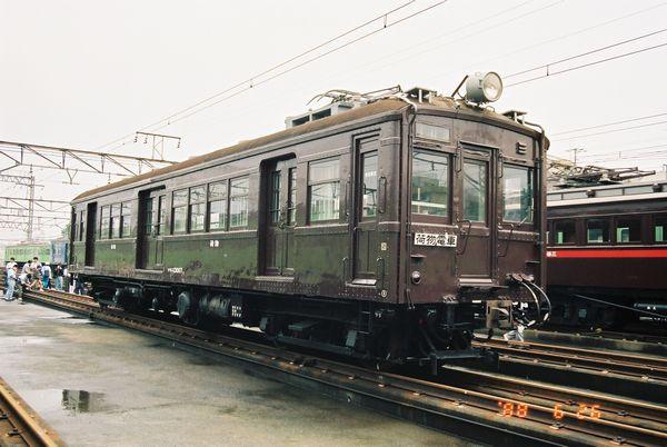 Fh0000102