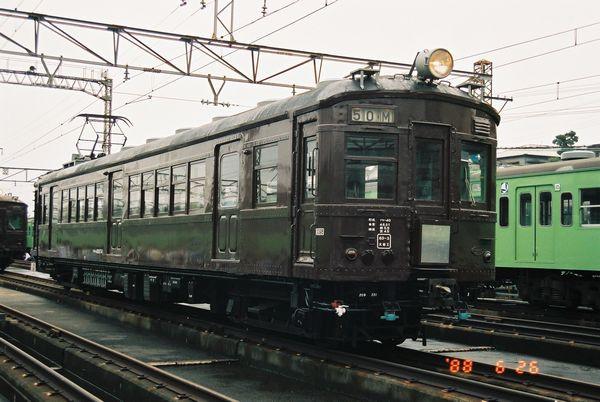 Fh0000132