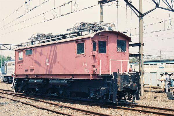 Fh0000212