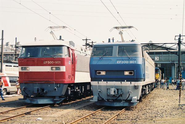 Fh0000292