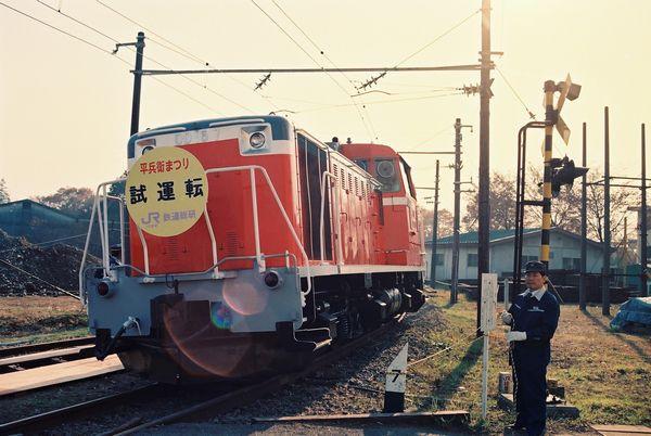 Fh0300262