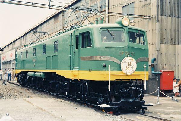 Fh0500052
