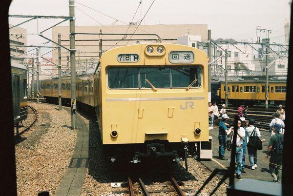 Fh0300132