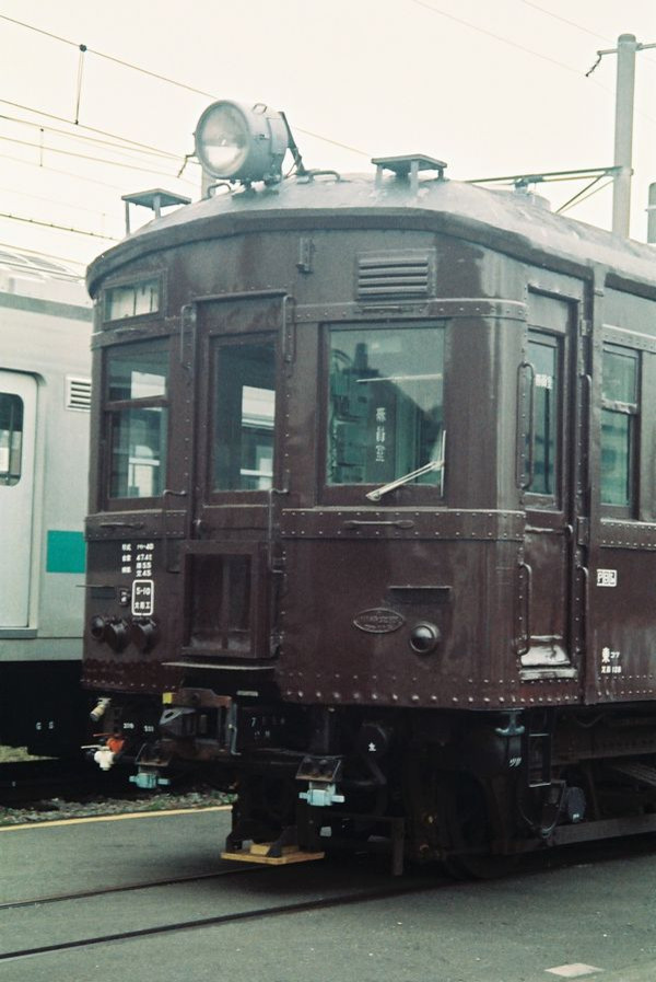 Fh0500162