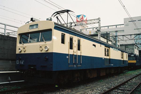 Fh0400282