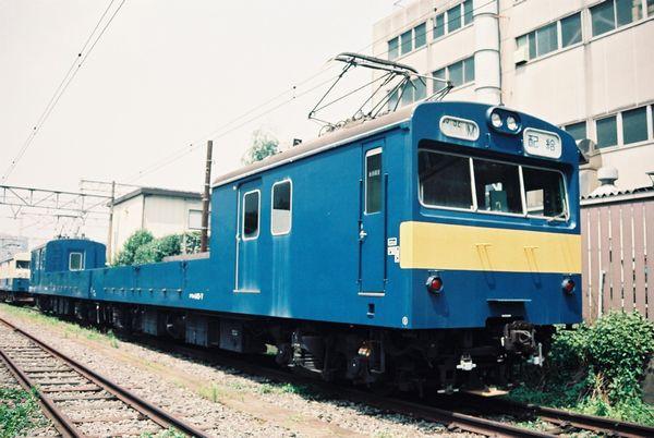 Fh0500032