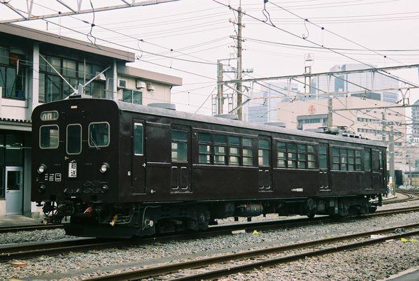 Fh0600212
