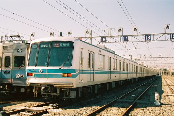 Fh0400172
