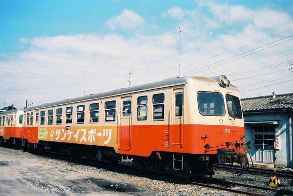 Fh0200242