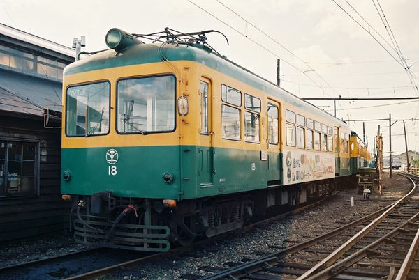 Fh0500232