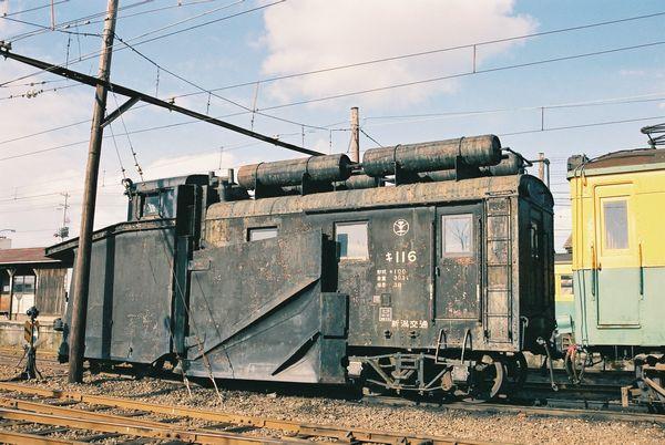 Fh0500292