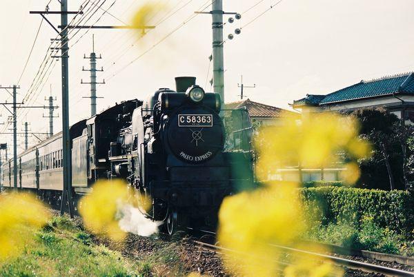 Fh0300272