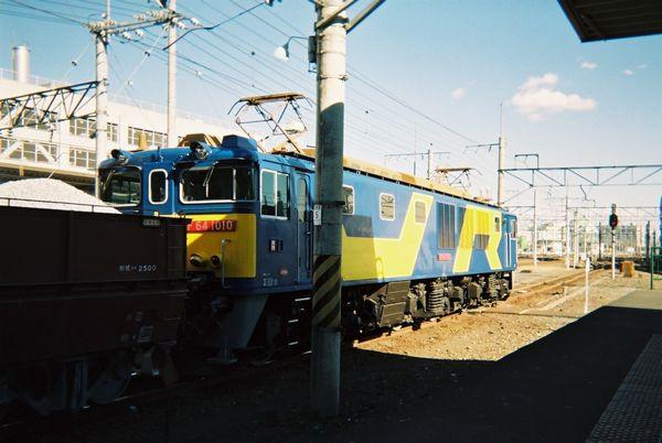 Fh0100132