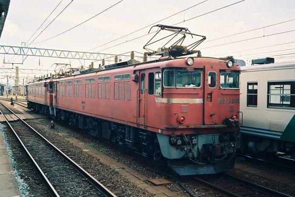 Fh0300202