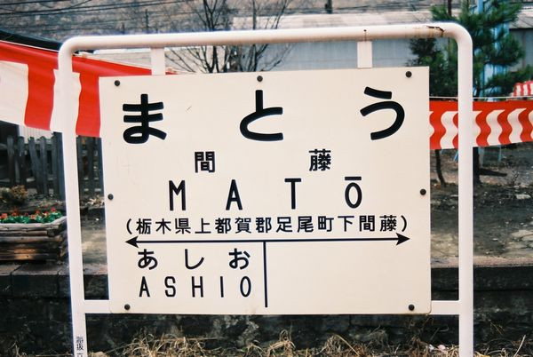 Fh0500202