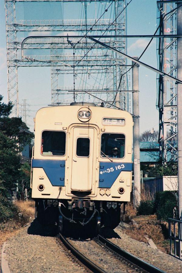 Fh0400142