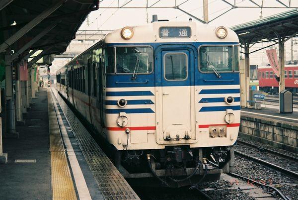 Fh0200112