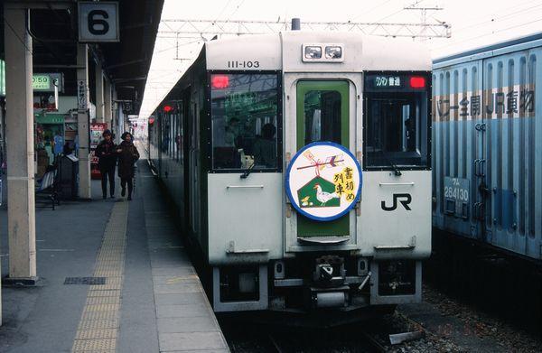 Img02652