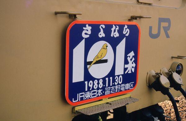 Img01262