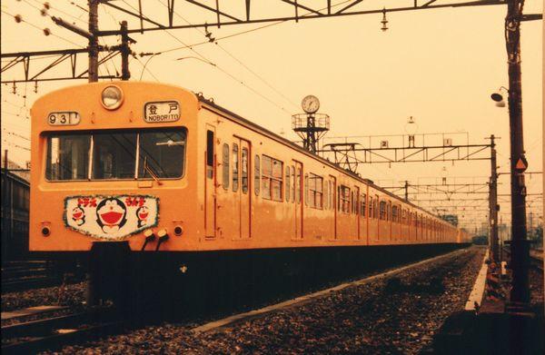 Img03202