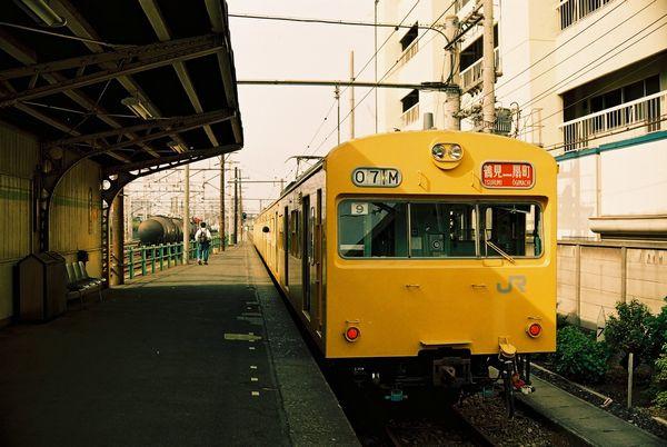 Fh0200052