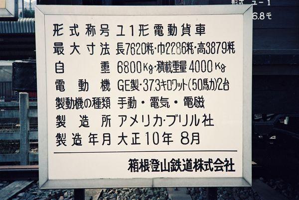 Fh0300312_900310