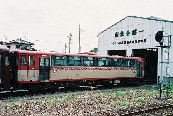 Fh0100302