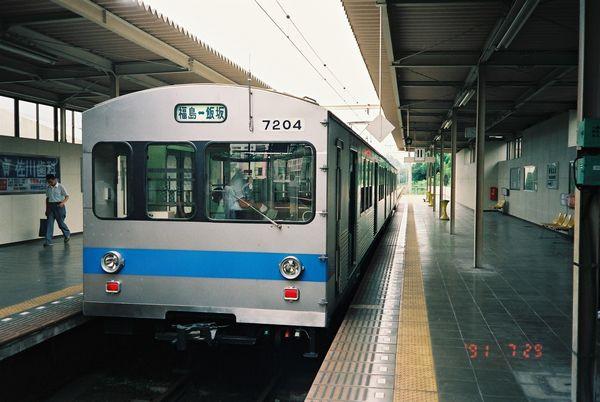 Fh0500122