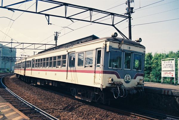 Fh0500212