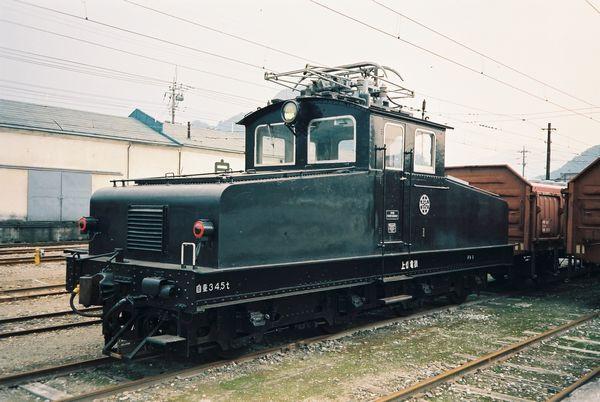 Fh0400202