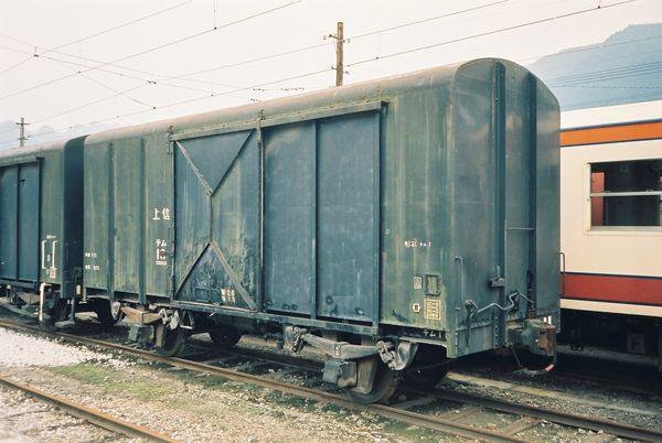 Fh0400212
