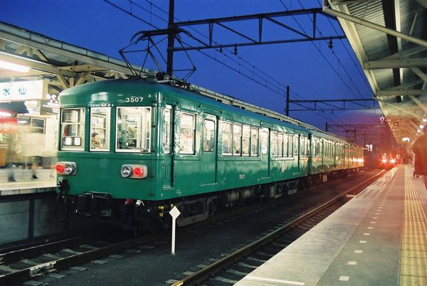 Fh0200332