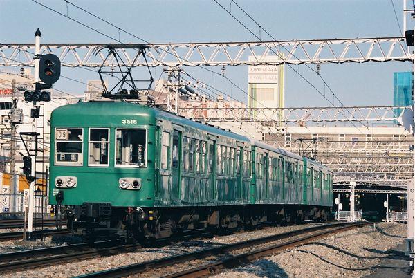 Fh0200152