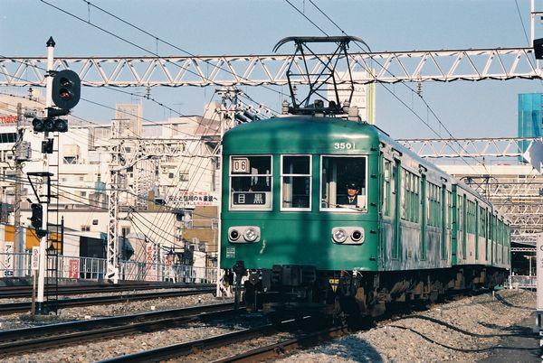 Fh0200162
