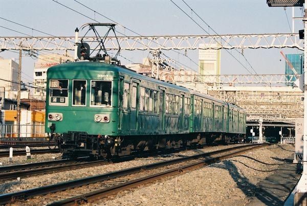 Fh0200202